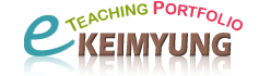 keimyung e-teaching portfolio